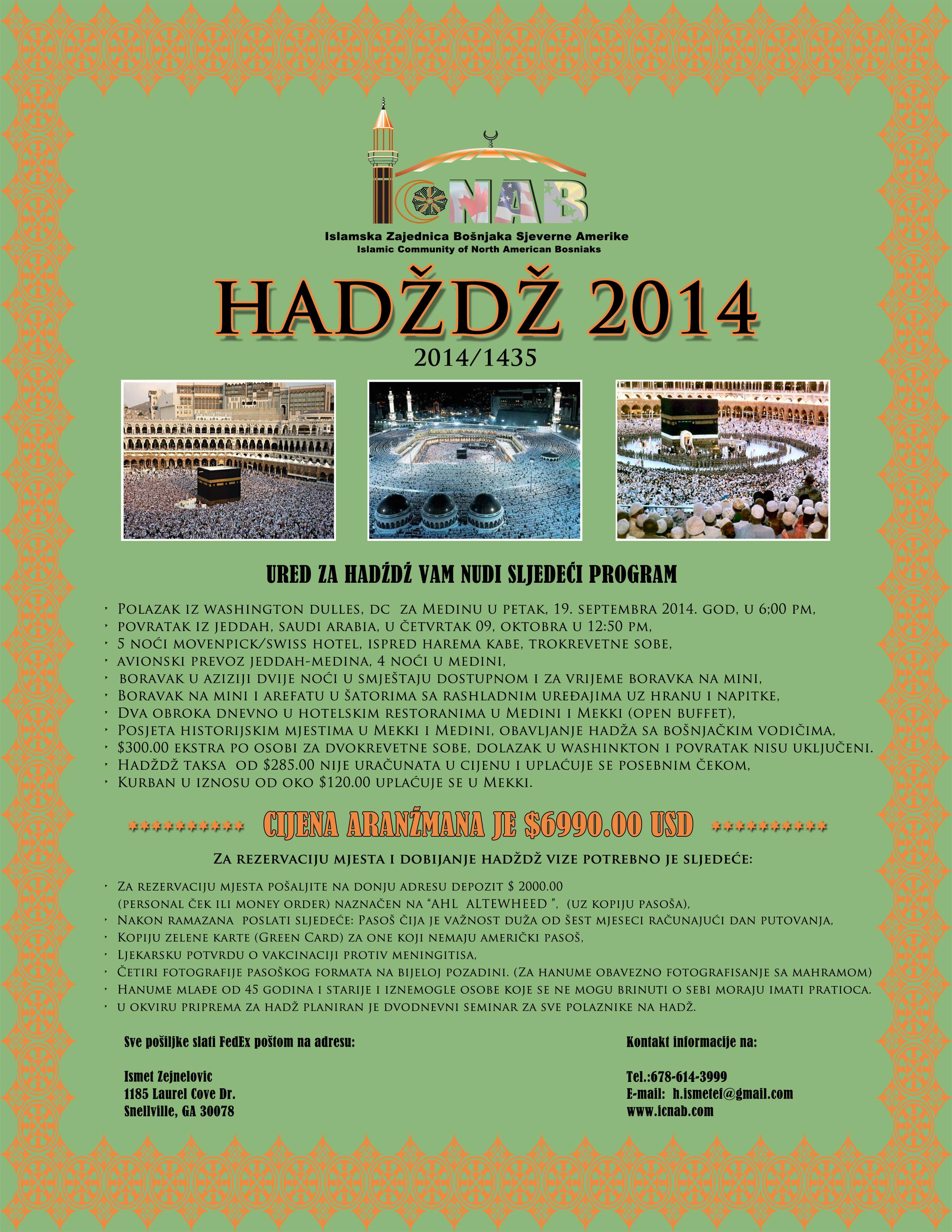 Hadz2014